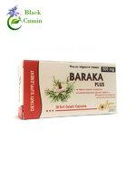 Масло чёрного тмина в капсулах Baraka Plus (30 шт. по 500 мг)