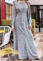 Красивое мусульманское платье Рузанна