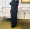 Стильное мусульманское платье Астура