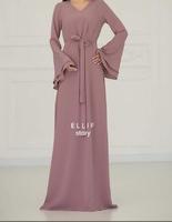 Мусульманское платье коллекция Изящность
