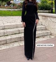 Элегантное мусульманское платье Малена