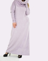 Мусульманское платье из замши Фирдаус