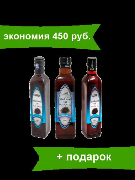 Масло черного тмина Хемани 3 шт. по 0,5 л экономия 450 руб.