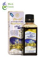 """Масло чёрного тмина """"Королевское"""" Аль Хавадж 125 мл (египетские семена, пластик)"""