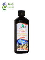 """Масло чёрного тмина """"Королевское"""" Аль Хавадж 500 мл (египетские семена, пластик)"""