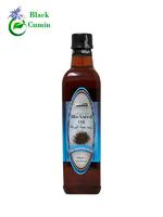 Масло чёрного тмина HEMANI (Хемани) 500 мл пластик