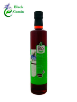 """Масло черного тмина """"Жгучая Эфиопия"""" от BioHaya (эфиопские семена, в стекле), 500 мл"""