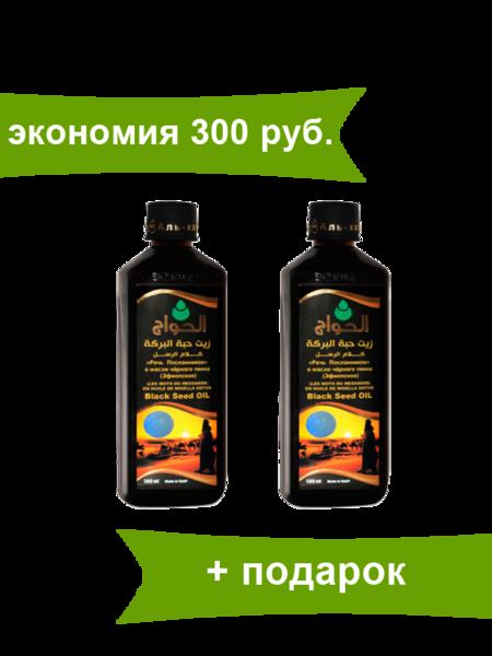 """Масло черного тмина """"Речь посланников"""" комплект 2 шт. по 500 мл, экономия 300 руб."""