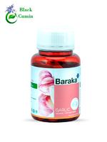 Гарликол Baraka капсулы с маслом черного тмина и чеснока, 90 шт. по 750 мг