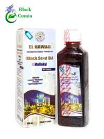 Масло черного тмина El Hawag Королевское 250 мл (пластик)