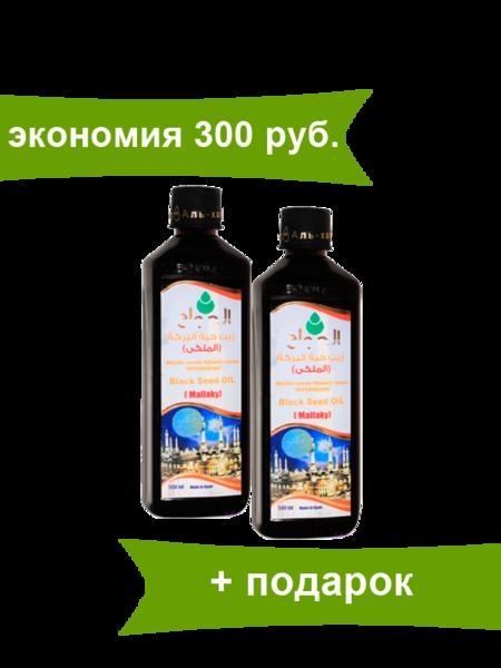 Масло черного тмина El Hawag Королевское комплект 2-х шт. по 500 мл, экономия 300 руб.